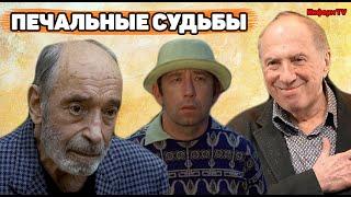 НАВСЕГДА УШЛИ | Как сложилась судьба советских актеров, навсегда ушедших с экранов