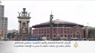 فيديو.. تجدد الدعوة لانفصال إقليم كتالونيا