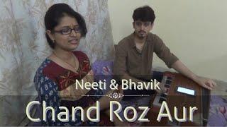 """Fakat Chand hi Roz!"" -Faiz Ahmed Faiz"