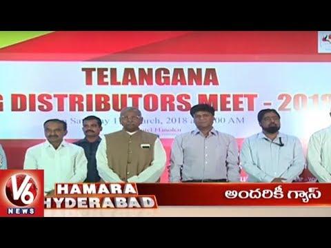 10 PM Hamara Hyderabad News | 17th March 2018 | V6 Telugu News