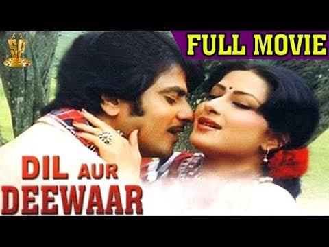 Dil Aur Dewar Hindi Full Movie | Jeetendra | Rekha | Moushumi Chatterjee | Suresh Productions
