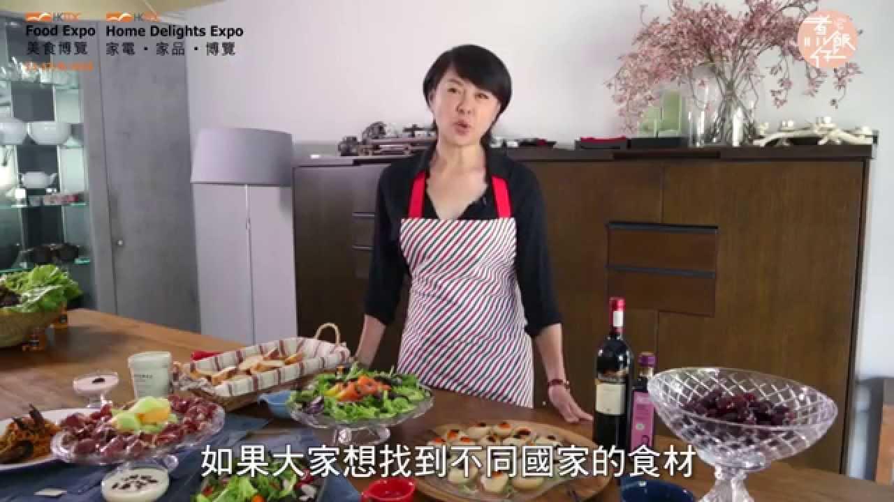 美食博覽2015 X 煮飯仔–葉晨宴客煮意 - YouTube