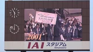 2017.07.08 J1リーグ 第18節 vsガンバ大阪戦 IAIスタジアム日本平.