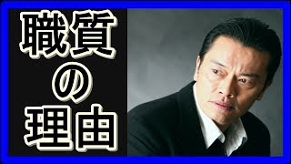 10月6日に放送された『あさイチ』(NHK)のプレミアムトークに、...