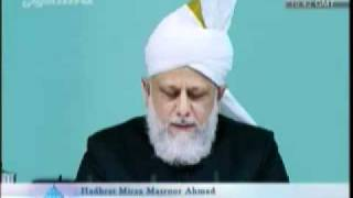 Eid-ul-Fitr Sermon 2010  Part 5