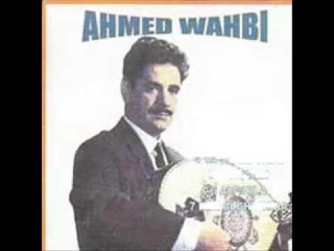 ahmed wahbi