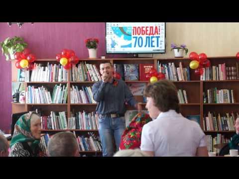 Вручение медалей труженикам тыла 2015 (Поёт Сергей Охотин, попурри военных песен)