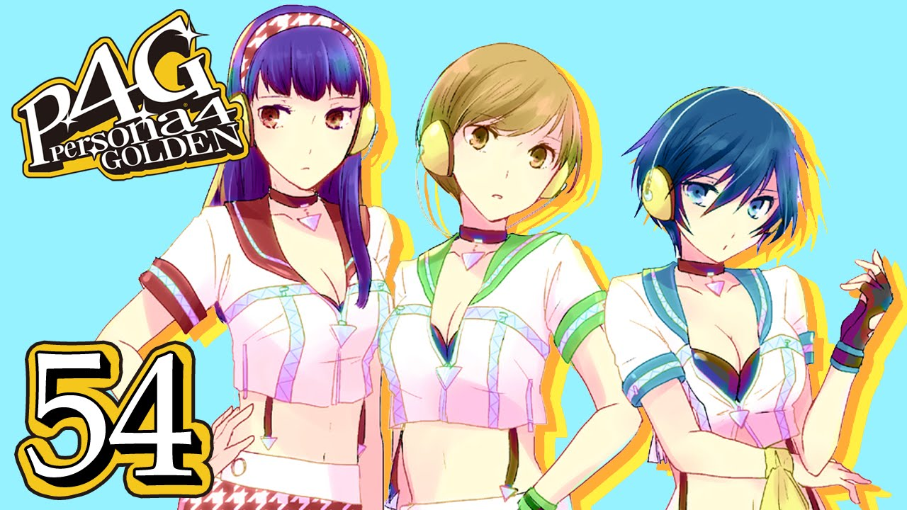 Play persona 4 golden 54 walkthrough playthrough youtube
