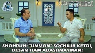 """Shohruh: """"Ummon"""" sochilib ketdi, desam ham adashmayman!"""