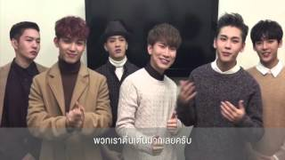 Video 2015 BTOB FAN MEETING [I MEAN] IN BANGKOK - Special Message download MP3, 3GP, MP4, WEBM, AVI, FLV Juli 2018