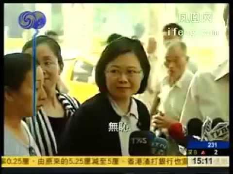 蔡英文被嗆無恥!國民黨送外號暴力小英 - YouTube