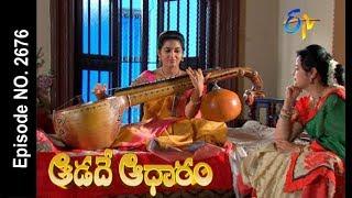Aadade Aadharam | 12th February 2018  | Full Episode No 2676 | ETV Telugu