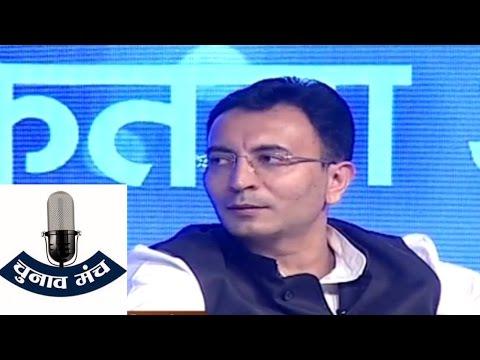Chunav Manch: Jagdambika Pal, Gaurav Bhatia and Jitin Prasada Debating at India TV Conclave