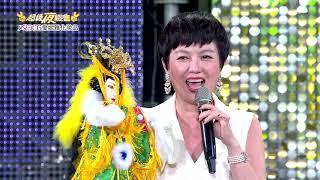 Download Video 超級夜總會#348 斗南 順安宮 20181117 MP3 3GP MP4