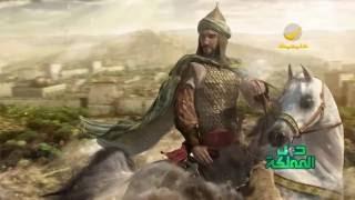 أملج القديمة تصد غزو الحرمين