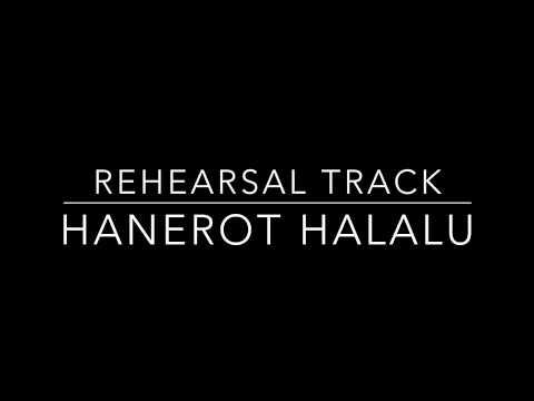 Hanerot Halalu  rehearsal track