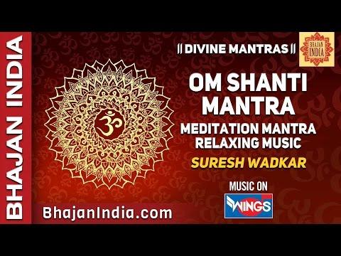 Best Shanti Path | Om Shanti Sarva Mantra by Suresh Wadkar | Shanti Mantra