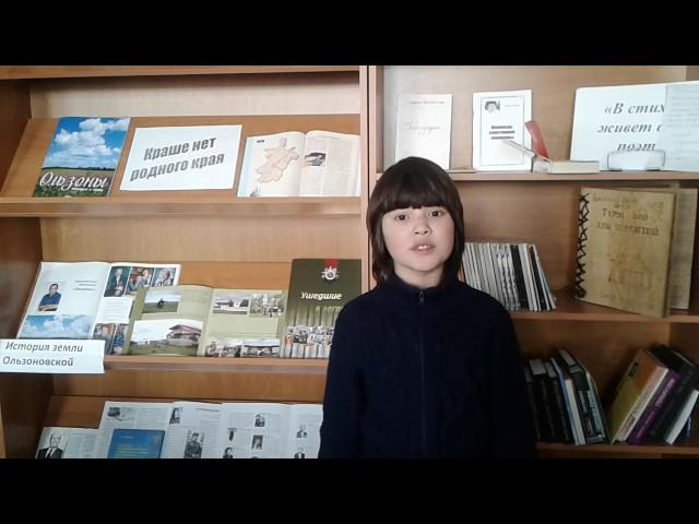Изображение предпросмотра прочтения – ВикторияСавельева читает произведение «Горные вершины» М.Ю.Лермонтова