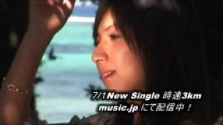 7/1 music.jpより 小田あさ美のデジタルニューシングル 『時速3km』が配...
