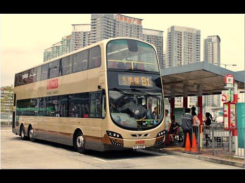 Hong Kong Bus KMB AVBWU12 @ B1 九龍巴士 Volvo B9 元朗-落馬洲   FunnyDog.TV