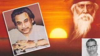Diner Sheshe - Kishore Kumar
