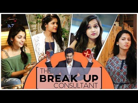 The Breakup Consultant Trailer | Telugu Latest Web Series | NAVIKA Originals | Tamada Media