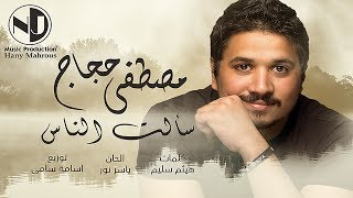 Mostafa Hagag - Sa