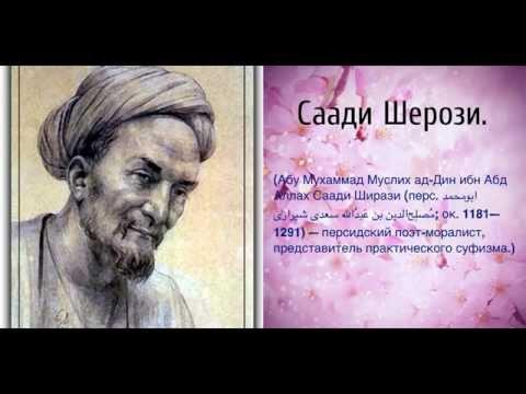 спецобувь стихи хафиза о любви область, Сланцевский