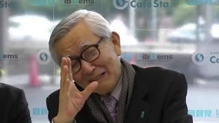 【CafeSta】緊急生出演!加戸 前愛媛県知事に聞く! 聞き手:鈴木馨祐衆議院議員(2018.5.23) thumbnail