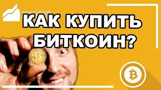 Криптовалюта пошаговая инструкция как заработать деньги  Сколько можно заработать