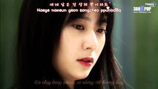 [Vietsub - Kara] f(Krystal) - All Of A Sudden (My lovely Girl OST part 2)
