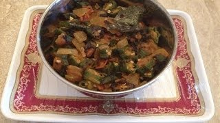 Okra Recipes -  Okra Tomato Curry - Indian Okra Veg Recipes