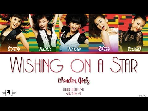 "Wonder Girls - ""Wishing on a Star"" Lyrics [Color Coded Han/Rom/Eng]"