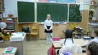 Первоклассники читают стихи - Открытый урок чтения - Обнинск, школа № 6