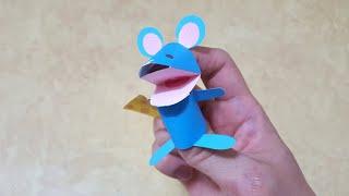 핑거 퍼펫 Finger Puppet 쉬운 페이퍼크래프트…