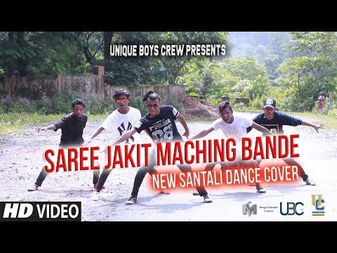 New Santali Video 2018 | Sari Jakit Maching Bande | Cover By UBC