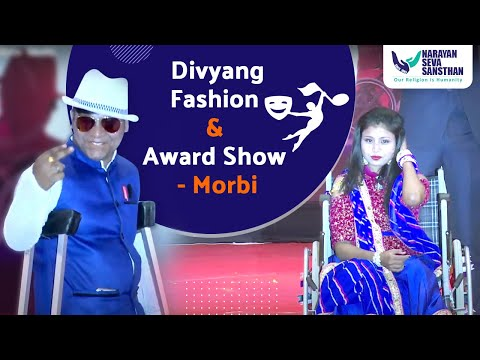Best NGO Event in India | Gujarat Fashion Show | Best NGO in India