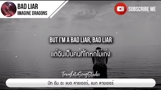 Download lagu แปลเพลง Bad Liar - Imagine Dragons