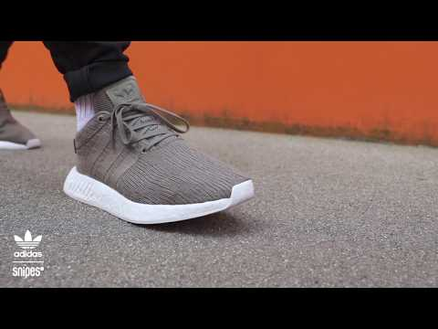 SNIPES | adidas NMD R2 - YouTube