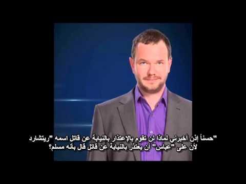 المذيع جيمس اوبراين يرد على من يطالب المسلمين بإعتذار