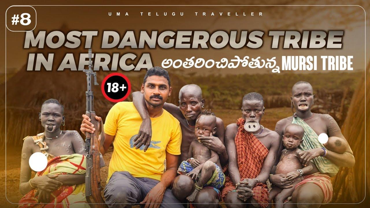 Mursi Tribe in Ethiopia 🇪🇹   Africa   Uma Telugu Traveller