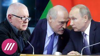 «Игра хитрецов». Зачем Лукашенко едет к Путину? Мнение Глеба Павловского.