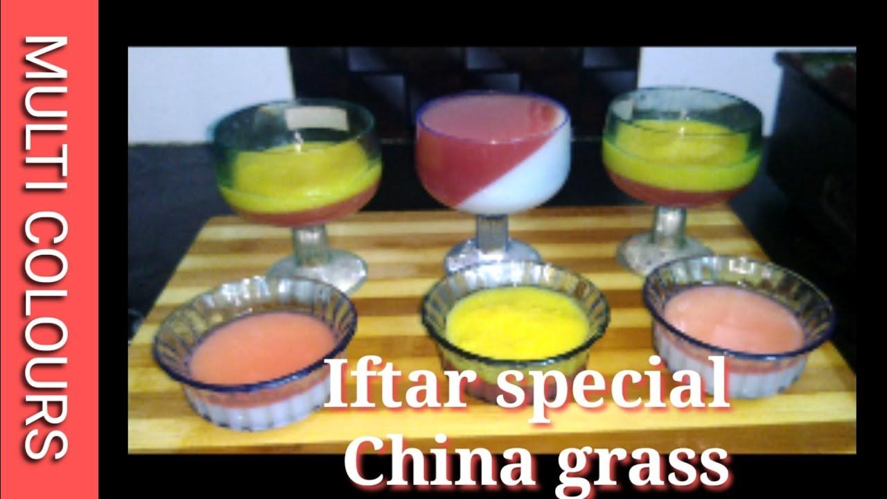 Download Ramadan Iftar special layerd China grass
