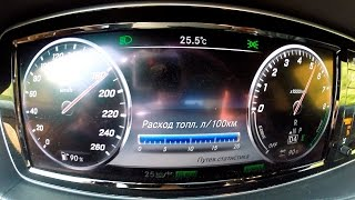 Mercedes-Benz S500 Hybrid (S-class) - Разгон 0-100 и 0-190 км/ч via ATDrive