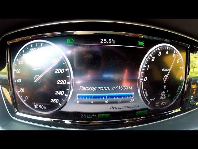 Mercedes-Benz S500 Hybrid (S-class) - Разгон 0-100 и 0-190 км/ч