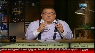 فيديو.. إبراهيم عيسى: يموت إرهابي فيولد إرهابي آخر