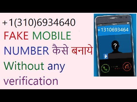 how to get wind account number