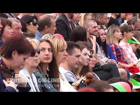 krnews.ua: krnews.ua - Кривой Рог отметил 242 день рождения