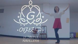 Video Navillera by Girlfriend Easy Mirrored Kpop Dance Tutorial 1 _ with learning Korean! download MP3, 3GP, MP4, WEBM, AVI, FLV Agustus 2017