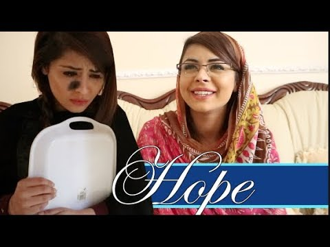 Hope | Browngirlproblems1 (Watch till end)
